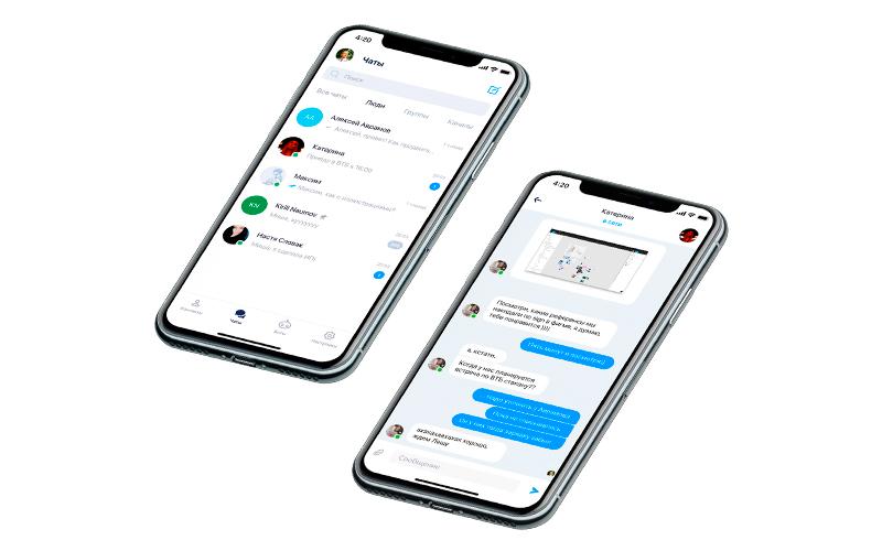 Corporate chat platform