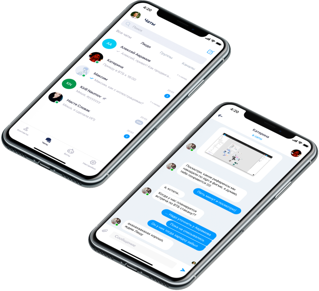 Corporate Chat Platform